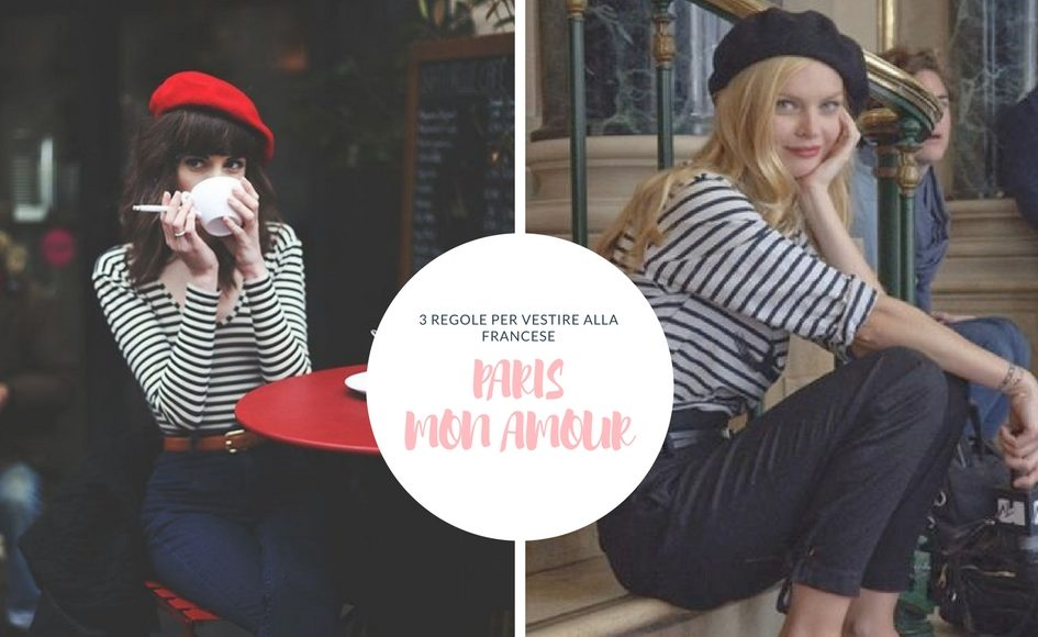 Stile parigino: tre regole per vestire alla francese